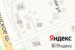Схема проезда до компании Шиномонтажный центр в Альгешево