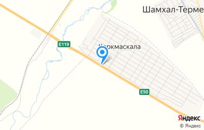 Местоположение на карте пункта техосмотра по адресу Респ Дагестан, с Коркмаскала