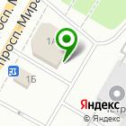 Местоположение компании Российский Центр Дистанционного Образования