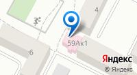 Компания Вит-А-Дент на карте