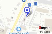 Схема проезда до компании БИЗНЕС-СОФТ в Чебоксарах