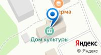 Компания Центр культура и досуга на карте