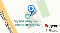 Компания Музей Бичурин и современность на карте