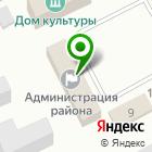 Местоположение компании Управление образования Администрации Чебоксарского района