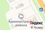 Схема проезда до компании Управление организационно-контрольной и кадровой работы Администрации Чебоксарского района в Кугесях
