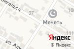 Схема проезда до компании САРЫ-КУМ в Коркмаскалах