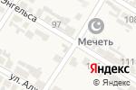 Схема проезда до компании Сотас в Коркмаскалах