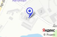 Схема проезда до компании СИБСТРОЙ в Чебоксарах