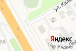 Схема проезда до компании ЗАГС Чебоксарского района в Кугесях