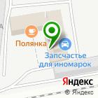 Местоположение компании Волга-Кама