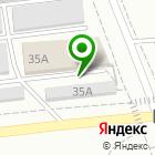 Местоположение компании Станция технического осмотра