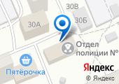 Отдел полиции №3 на карте