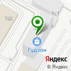 Местоположение компании ГрафиТ