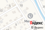 Схема проезда до компании Сотас в Шамхале-Термене