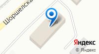 Компания Пожарная часть №41 на карте