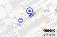 Схема проезда до компании ЦВЕТМЕТАЛЛКОМПЛЕКТ ПРОМЫШЛЕННО-СЫРЬЕВАЯ КОМПАНИЯ в Чебоксарах