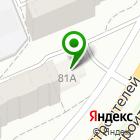 Местоположение компании Юнона-2
