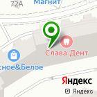 Местоположение компании Магазин стройхозтоваров