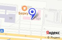 Схема проезда до компании ЛИЗИНГОВАЯ КОМПАНИЯ ПРОМЛИЗИНГ в Чебоксарах