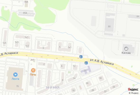 купить квартиру в ЖК Поз. 43Б в 14 мкр. НЮР
