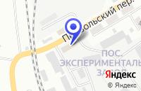 Схема проезда до компании СТРОИТЕЛЬНАЯ ФИРМА АИСТ-99 в Вольске
