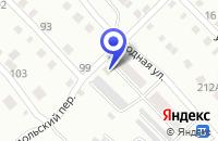 Схема проезда до компании ПО ВОЛГАГАЗСТРОЙ в Вольске