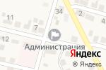 Схема проезда до компании Чекмастер в Ленинкенте