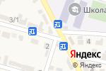 Схема проезда до компании Магазин бытовой химии в Ленинкенте