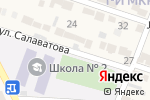 Схема проезда до компании Магазин детской одежды в Ленинкенте