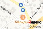 Схема проезда до компании Меридиан в Ленинкенте
