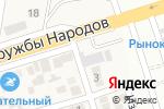 Схема проезда до компании МИАРСО в Ленинкенте