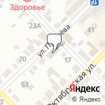 Магазин салютов Вольск- расположение пункта самовывоза