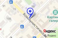 Схема проезда до компании ПРИСТАНЬ ВОЛЬСК в Вольске