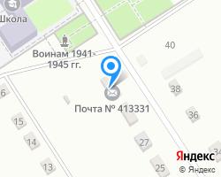Схема местоположения почтового отделения 413331