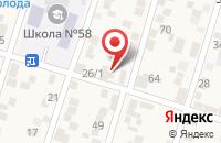 Схема проезда до компании Салон красоты в Семендере