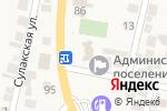Схема проезда до компании Автомагазин в Семендере