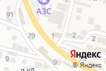 Схема проезда до компании Растишка в Семендере