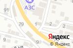 Схема проезда до компании Компания в Семендере