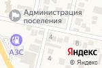 Схема проезда до компании Магазин хозяйственных товаров в Семендере