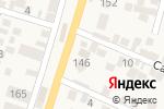 Схема проезда до компании АВТОРЕАЛ в Семендере