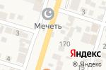 Схема проезда до компании Киоск по продаже фастфудной продукции в Семендере