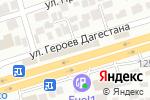 Схема проезда до компании БЕЛЫЙ БОКС в Махачкале