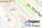 Схема проезда до компании Продуктовый магазин в Новочебоксарске
