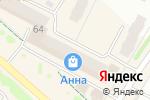 Схема проезда до компании Магазин женских чулочно-носочных изделий в Новочебоксарске