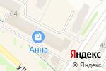 Схема проезда до компании Ассоль в Новочебоксарске