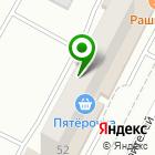 Местоположение компании Магавто