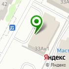 Местоположение компании ТИТАН