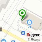 Местоположение компании Romashka