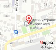 Администрация Кировского района г. Махачкалы