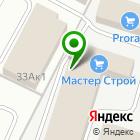 Местоположение компании СК